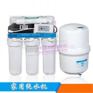 供应肇庆水龙头过滤器 厨房家用直饮净水器 反渗透纯水机 家用