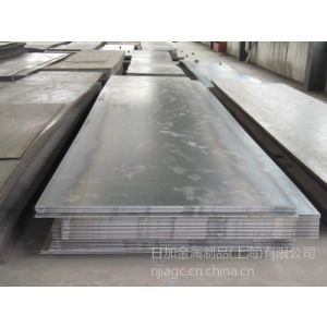 供应2004铝合金2004铝棒2004铝板
