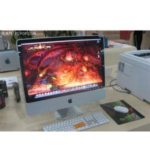 供应武汉专业苹果手机电脑维修