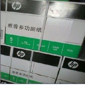 供应厦门办公设备、打印机、一体机、复印机、传真机