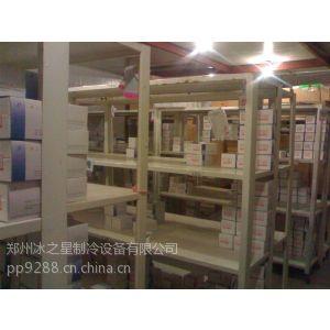 供应汝州市大小型物流冷库造价及安装