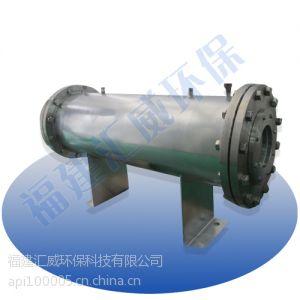 供应皮革废水处理   臭氧发生器  臭氧发生器厂家