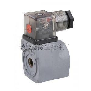 供应高品质电磁脉冲阀线圈 DMF-Z-40S电磁脉冲阀线圈