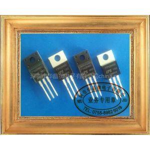 供应ISA04N60场效应管IPS系列|适配器电源|LED电源华晶微电子