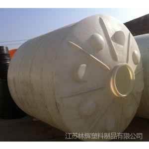 供应六盘水大型塑料化工储罐,铜仁15吨盐酸防腐储罐