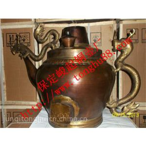 供应保定峻起龙嘴大铜壶,铜壶纯手工制作,茶汤壶、 ,莲子粥大铜壶