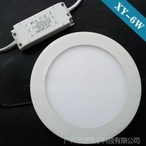 供应led面板灯|超薄led面板灯|6W圆面led面板灯|厂家直销