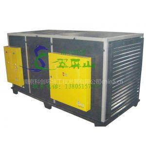 供应2011南京科创油烟净化器