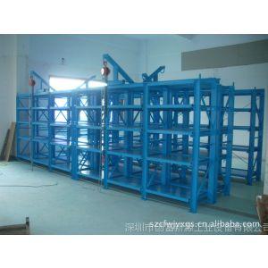 供应孝感抽屉式模具货架,西安抽屉式模具架,福建三格四层模具架厂家