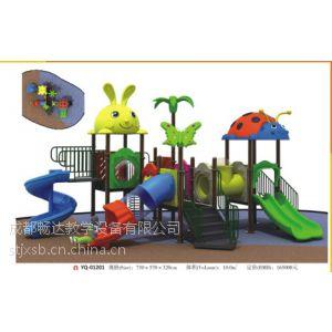 供应幼儿园滑梯厂家.成都幼儿园滑滑梯价格,四川儿童大型组合滑梯款式