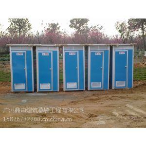 供应新款【连体厕所 环保厕所 】系列