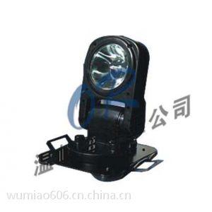 供应YFW6211/HK1遥控探照灯,带磁力吸附的车载灯,多用途氙气车载探照灯