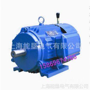 供应YEJ80M2-2-1.1KW-电磁制动三相异步电动机
