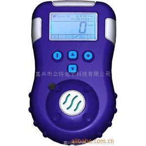 供应氯气体检测仪便携式气体分析仪E红外气体分析仪