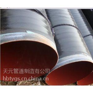 供应热镀锌螺旋钢管的特点