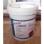 供应锡柴奥威-25℃柴油机冷却液、防冻液