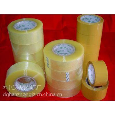 供应BOPP封箱胶带,东莞封箱胶纸,广东封箱胶纸生产厂家