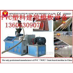 供应研发新型塑料建筑模板挤出生产线-pvc塑料模板机械