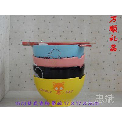 2014生日纪念礼物 个性小物件1573日式风格色釉面碗 大碗 陶瓷碗