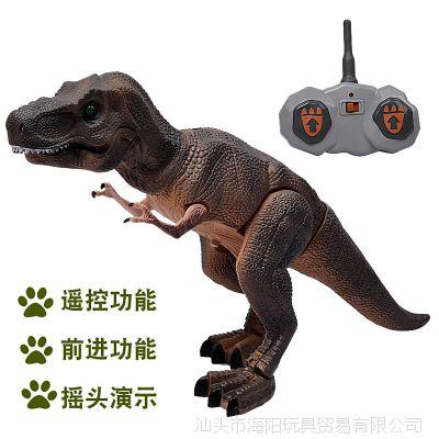 海阳之星 霸王龙电动恐龙 遥控恐龙玩具 恐龙其他模型玩具