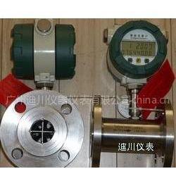 供应惠州流量计,惠州液体流量计,惠州涡轮流量计,纯水涡轮流量计,电子水表
