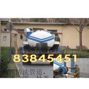 供应通州区高压清洗下水道8384——5451