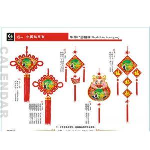 供应郑州台历、挂历订做印刷厂家