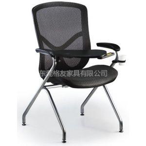 格友家具供应高档简约网布培训椅,品牌培训椅