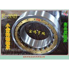 供应泥浆泵配件=小齿轮轴轴承,泥浆泵小齿轮轴轴承,石油机械配套轴承