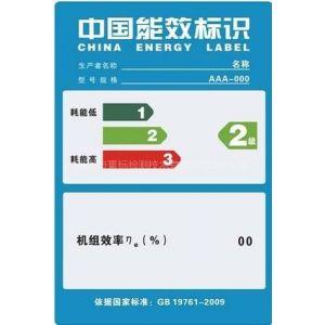 供应浙江确保15天可以检测备案的通风机能效公司 泰州通风机能效检测和备案服务