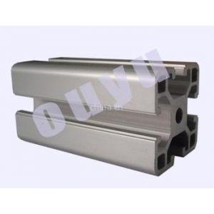 供应OYU-8-4040 上海欧宇铝型材