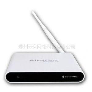 供应郑州的网络机顶盒