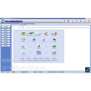 供应汽修汽配管理软件汽修管理系统
