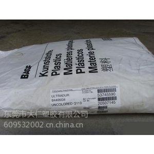 供应PBT 巴斯夫 S4090G4