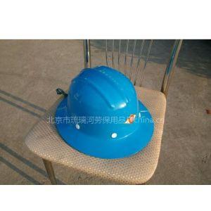 供应盾牌大沿玻璃钢安全帽