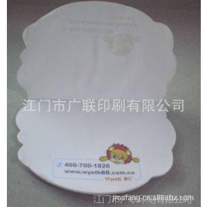 供应印刷便签本便签纸 便笺本便笺纸 江门厂家印刷 质优价低