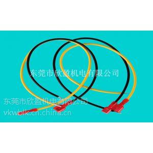 供应东莞电器端子线束加工厂家,冷压端子线