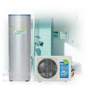 供应美容美发专业天舒空气能世家系列(KF80/100)