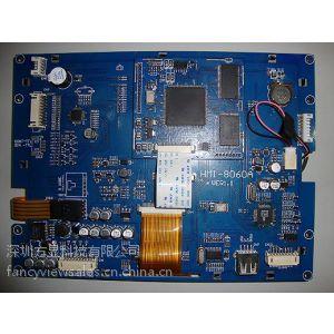 供应供应HMI人机交互界面 FX-HMI8060M