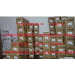 供应广州凌恒供应HOLIP迷你型变频器 HLPC1000D3721P 0.37KW变频器