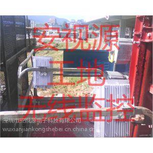供应工地施工塔吊监控无线远程视频监控