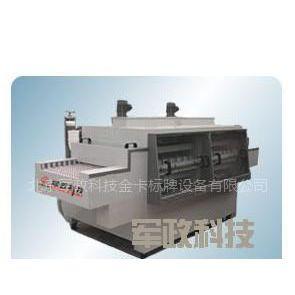 供应广告设备 标牌设备 蚀刻技术 金属腐蚀机