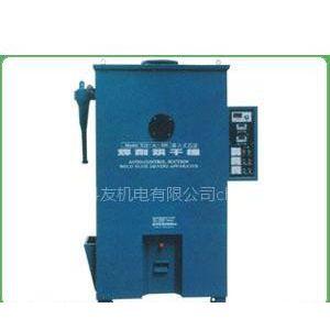 供应山东吸入式焊剂烘干箱