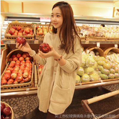 韩国代购正品春秋新款大款毛衣宽松型韩版麻花开衫针织衫外套 女