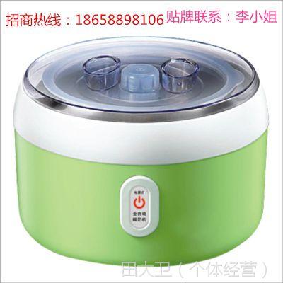 多功能全自动酸奶机批发、OEM、诚招代理【可做礼品、赠品
