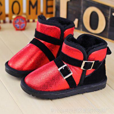 冬季爆款儿童雪地靴 韩版低帮荔枝纹防水加厚童鞋 女童潮款童鞋