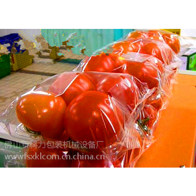 供应多个番茄包装机,柿子椒包装机