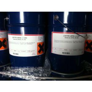 供应汉高铝塑复合胶