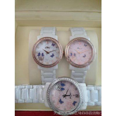 特价 白色进口全陶瓷 石英机芯 商务休闲女士手表