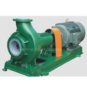供应供应IHF氟塑料离心泵